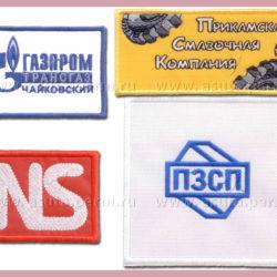 shevrony_korporativnye